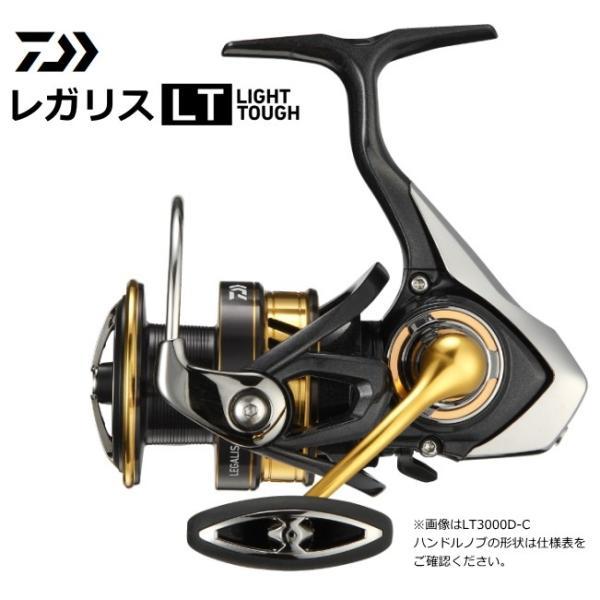 ダイワ 18 レガリス LT 2500S-XH / スピニングリール (セール対象商品)|tsuribitokan-masuda