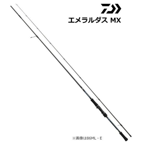 ダイワ エメラルダス MX 711LML-S・E / エギングロッド (セール対象商品 5/7(火)12:59まで)