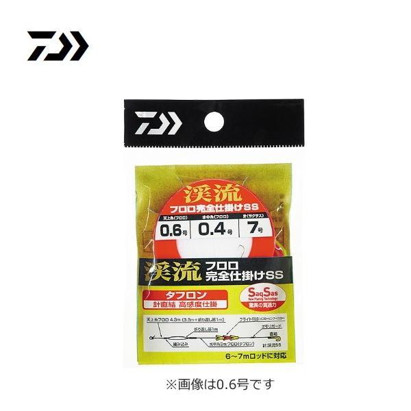 ダイワ 渓流 フロロ完全仕掛けSS (天上糸0.3号 水中糸0.2号 針5号) / 仕掛け (メール便可) tsuribitokan-masuda