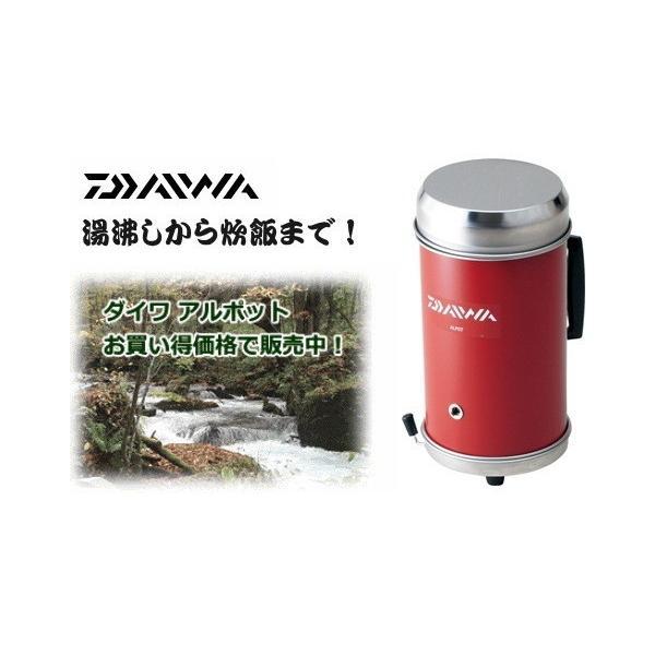 (数量限定セール) ダイワ アルポット|tsuribitokan-masuda