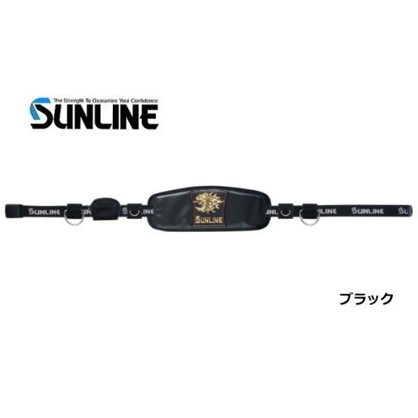 サンライン 鮎ベルト SUA-30 ブラック フリーサイズ / 鮎友釣り用品 (お取り寄せ) (セール対象商品)