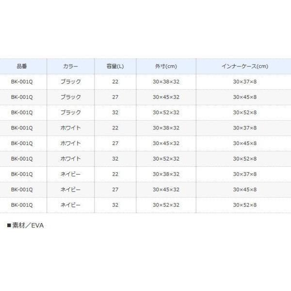 シマノ タックルボートバッグ (ハードタイプ)  BK-001Q ホワイト 32L (S01) (O01)