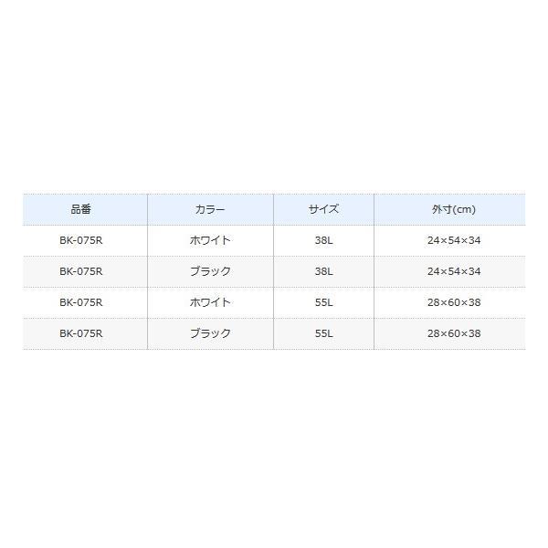 シマノ キャリーケース BK-075R 38L ホワイト (O01) (S01)