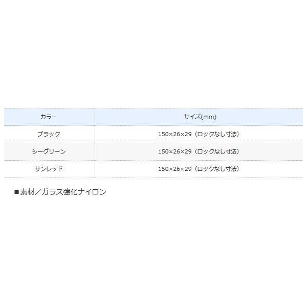 シマノ ライトフィッシュグリップ ミニ CT-980R サンレッド (セール対象商品 5/7(火)12:59まで)