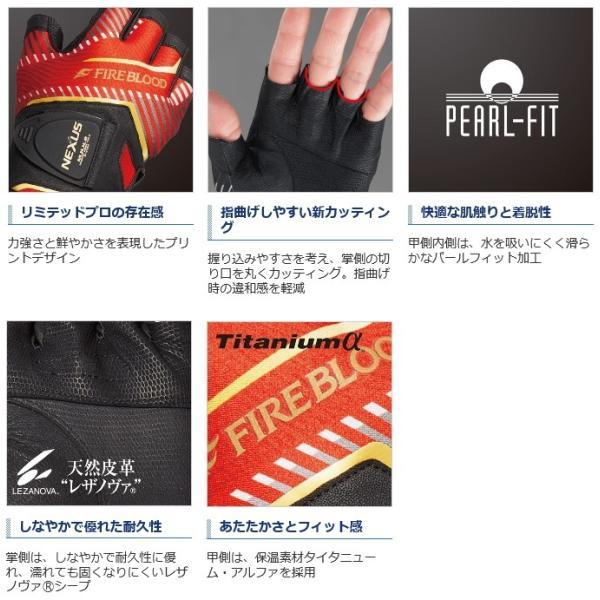 シマノ ネクサス レザノヴァ(R) マグネットグローブ5 LIMITED PRO GL-144R ブラッドレッド Mサイズ (メール便可) / 釣り用手袋 (S01) (O01)|tsuribitokan-masuda|02