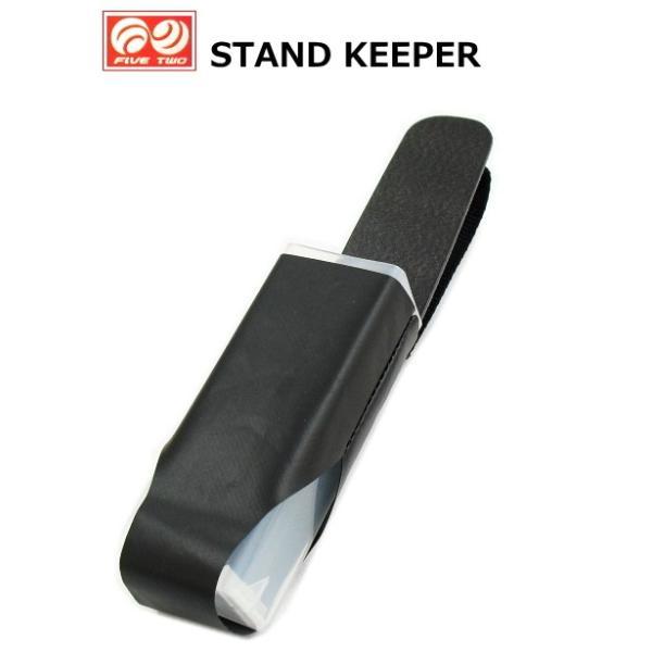 FIVE TWO スタンドキーパー Mサイズ (セール対象商品)