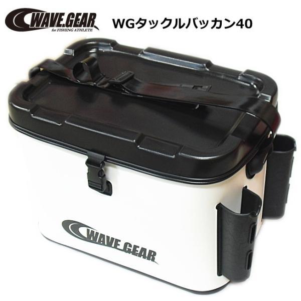 ウェーブギア WGタックルバッカン 40cm KMY-1592 ホワイト