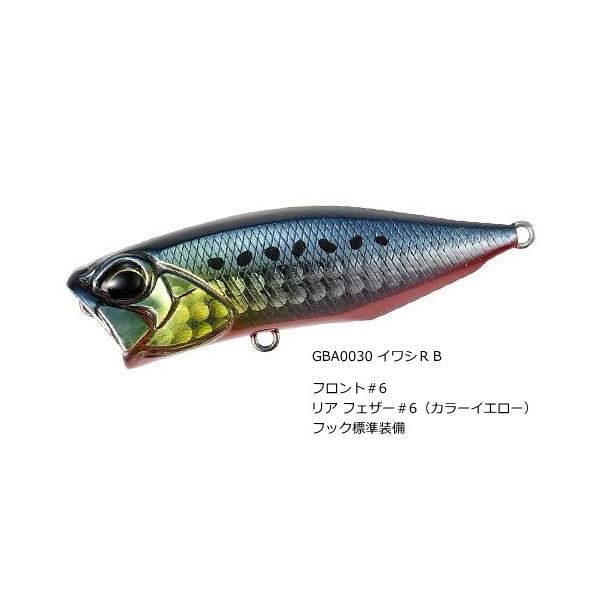 デュオ (DUO) レアリス ポッパー 64 チヌ #GBA0030 イワシRB / ルアー (メール便可)|tsuribitokan