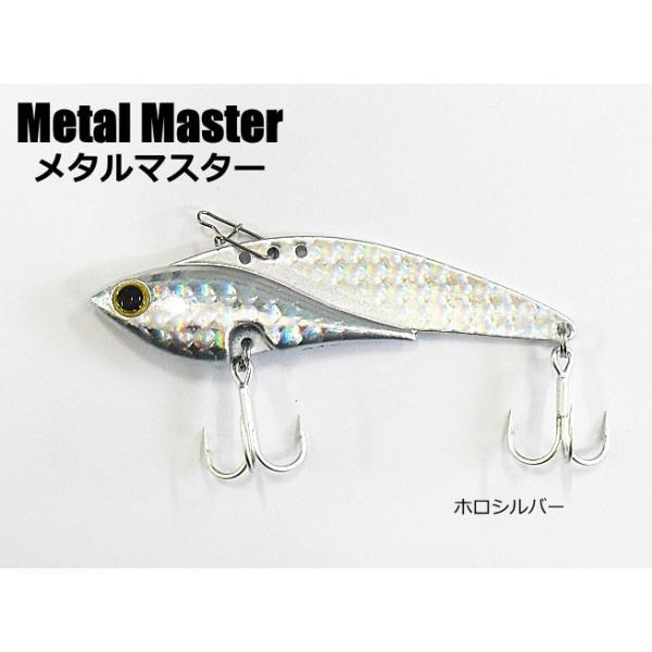 ベイシックジャパン メタルマスター [21g / ホロシルバー] (Metal Master) / メタルバイブ (メール便可)