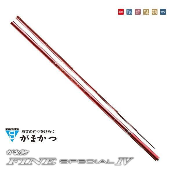 がまかつ がま鮎 ファインスペシャル4 RED XH 9.5m / 鮎竿 (お取り寄せ商品)