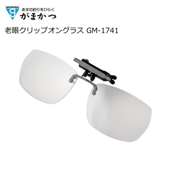 がまかつ 老眼クリップオングラス GM-1741 クリア+1.0|tsuribitokan