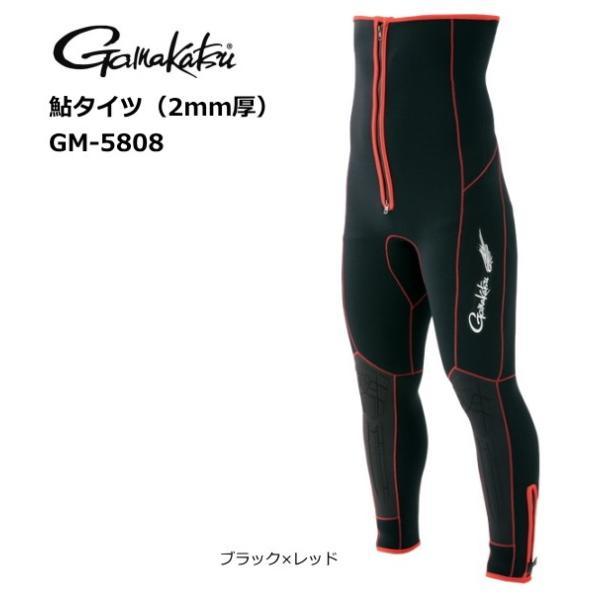 がまかつ 鮎タイツ (2mm厚) GM-5808 ブラック×レッド Lサイズ (お取り寄せ) (送料無料)