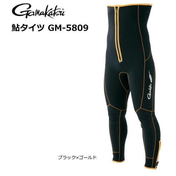 がまかつ 鮎タイツ (3mm厚) GM-5809 ブラック×ゴールド MLサイズ (お取り寄せ) (送料無料)