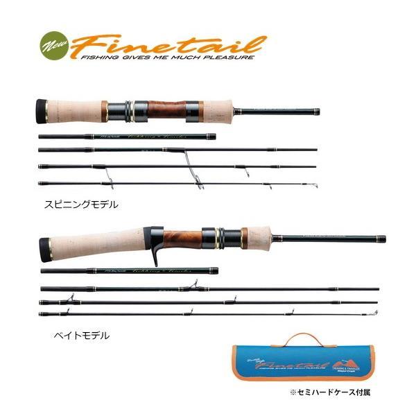 メジャークラフト ファインテール パックロッド (スピニングモデル) FTX-38/425UL / トラウトロッド (お取り寄せ商品)