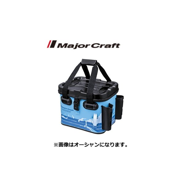 メジャークラフト タックルバッグ アース 30cm (お取り寄せ)