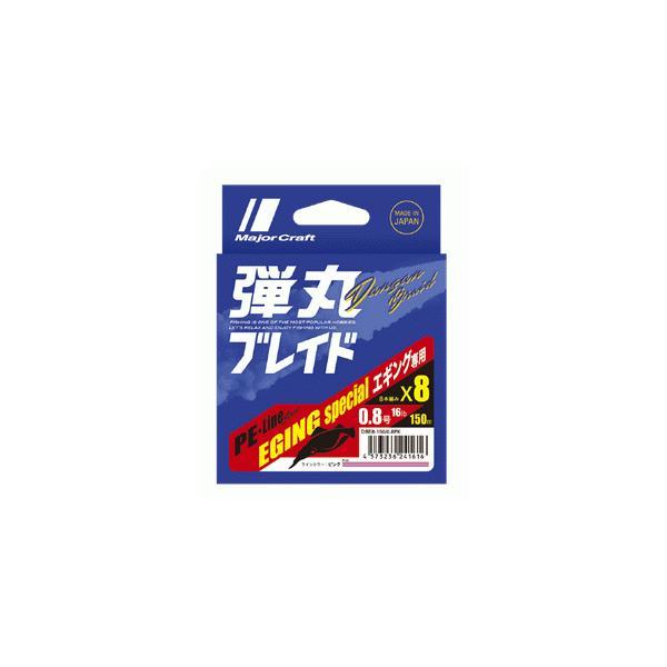 メジャークラフト 弾丸ブレイド X8 エギング専用 150m 0.6号/14lb ピンク / PEライン (O01) (メール便可)