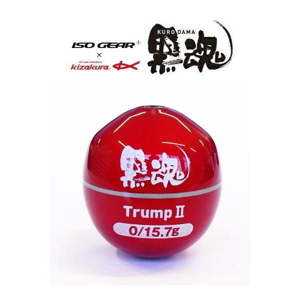 (ポイント3倍) キザクラ 黒魂 トランプ2 限定 広島カラー ソウルレッド 3B / 円錐ウキ