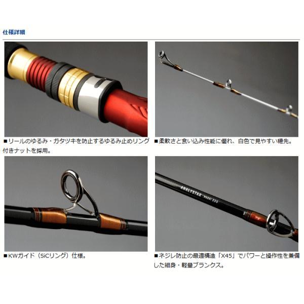 船竿 ダイワ アナリスター 真鯛 270  [お取り寄せ商品] tsuribitokan 03