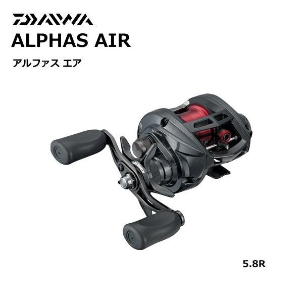 ダイワ アルファス エア 5.8R 右ハンドル (送料無料)|tsuribitokan