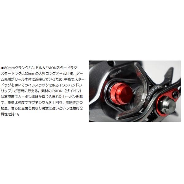 ダイワ アルファス エア 5.8R 右ハンドル (送料無料)|tsuribitokan|03