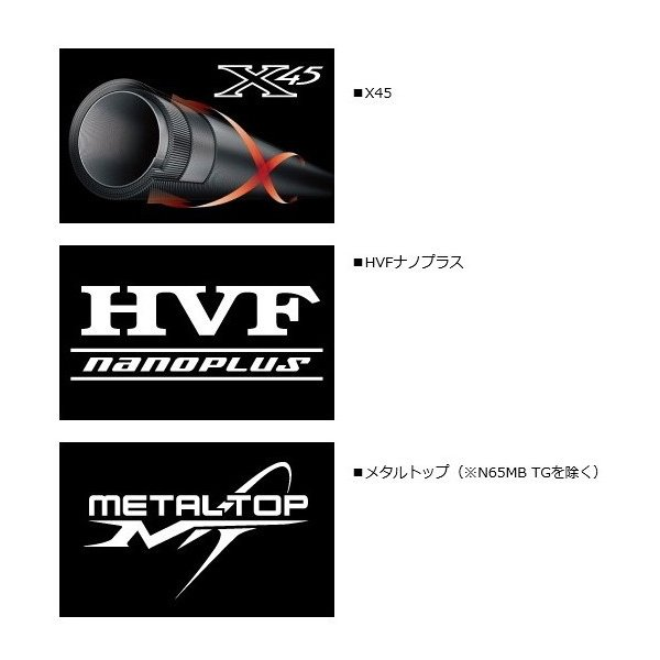 (ポイント3倍) ダイワ 紅牙 AIR K67XHB-METAL / 船竿 (D01) (O01) (大型商品 代引不可)