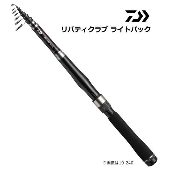 ダイワ 18 リバティクラブ ライトパック 20-240 / 小継万能ロッド (D01) (O01)