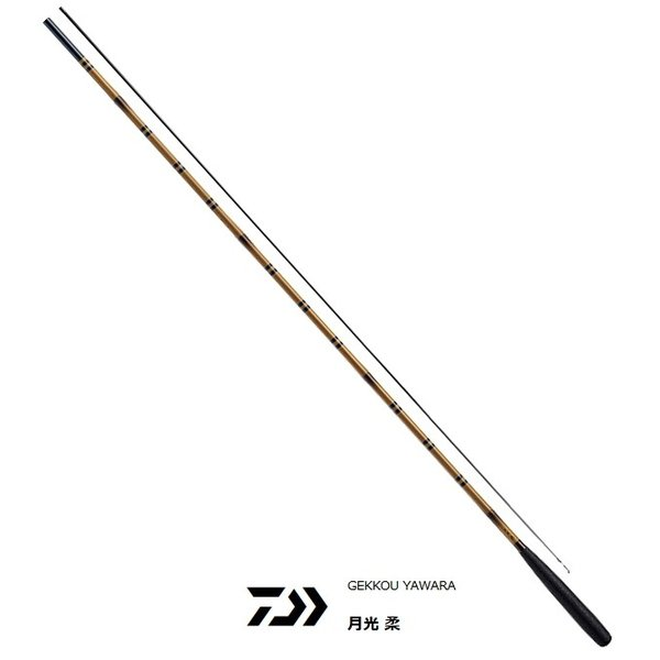 ダイワ 月光 柔 10 / へら竿 (O01) (D01)
