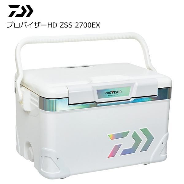 ダイワ プロバイザー HD ZSS 2700EX Hシルバー / クーラーボックス|tsuribitokan