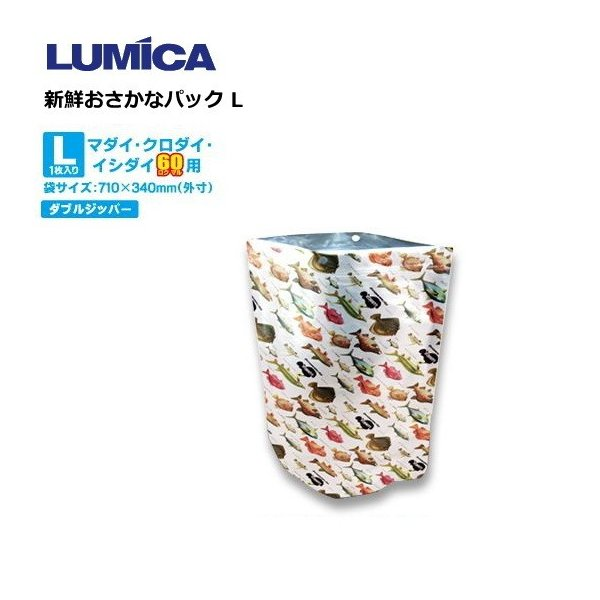 ルミカ 新鮮 おさかなパック L tsuribitokan