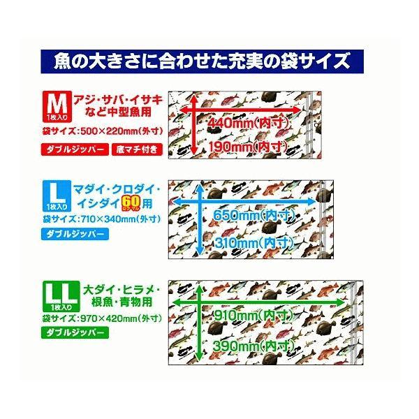 ルミカ 新鮮 おさかなパック L tsuribitokan 02
