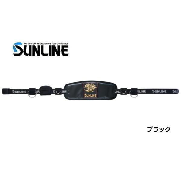 サンライン 鮎ベルト SUA-30 ブラック フリーサイズ / 鮎友釣り用品 (お取り寄せ)