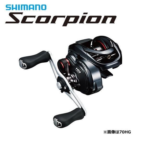 シマノ 16 スコーピオン 70HG 右ハンドル|tsuribitokan