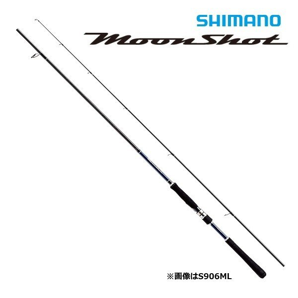 シーバスロッド シマノ ムーンショット S900ML|tsuribitokan