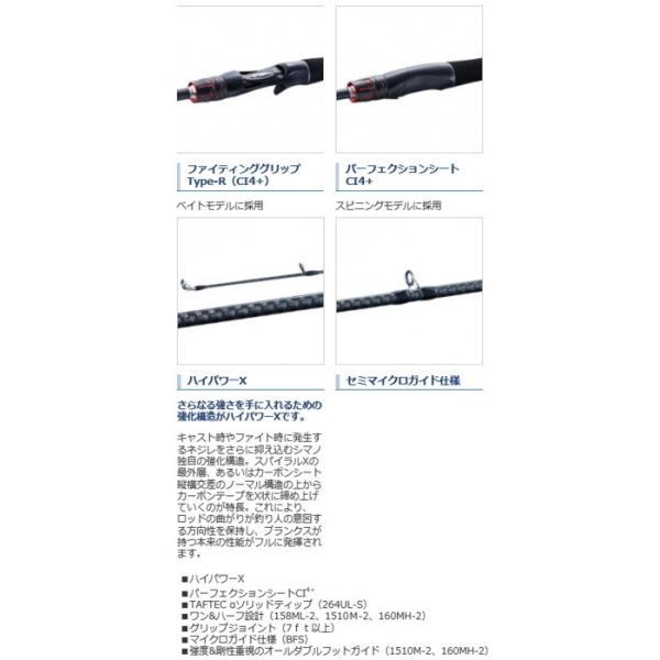 (ポイント3倍) シマノ ゾディアス 170M-G (ベイト) / バスロッド (O01) (S01) (大型商品 代引不可)