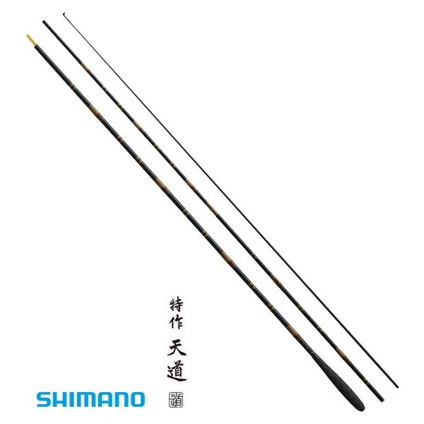 シマノ 特作 天道 (とくさく てんどう) 14 (4.2m) / ヘラ竿 (O01) (S01)