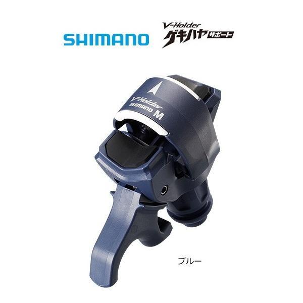 シマノ Vホルダー ゲキハヤサポート PH-P01S ブルー Sサイズ (S01) (O01)