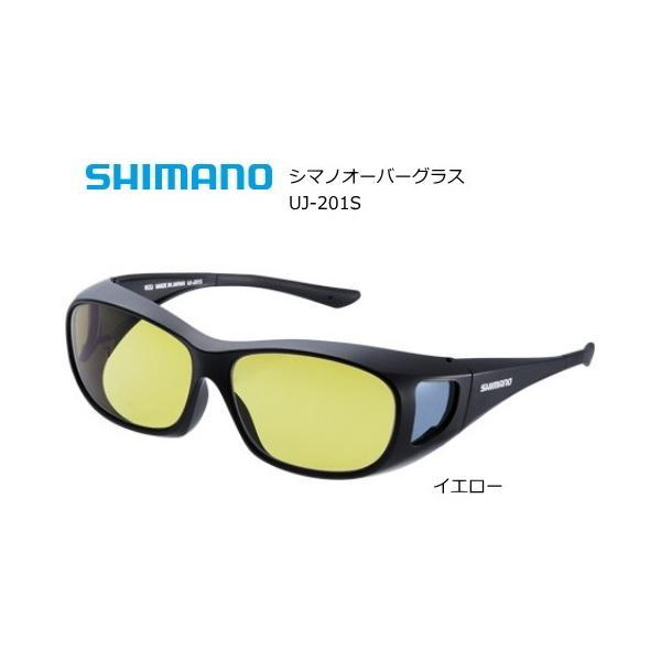 シマノオーバーグラス UJ-201S イエロー / 偏光サングラス (S01) (O01) (送料無料)