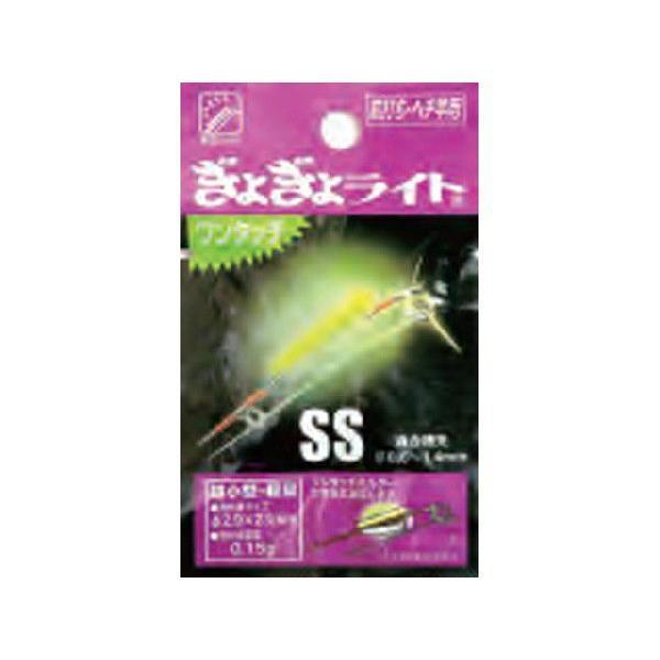 ルミカ/LUMICA ぎょぎょライト ワンタッチ SS