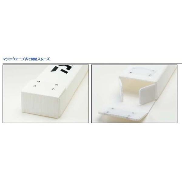 ダイワ/DAIWA ウルトラライトロッドケース カラー:ホワイト (外寸長:152cm ストレート型ロッドケース)