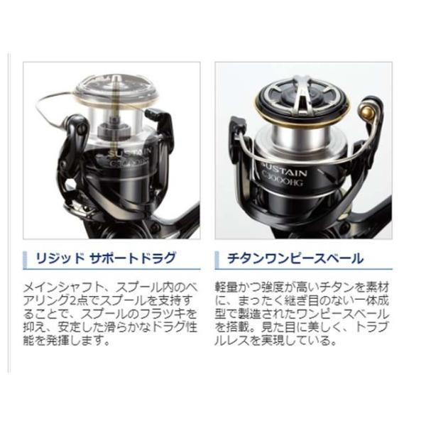 シマノ/SIMANO サステイン C3000HG (17 SUSTAIN C3000HG スピニングリール)