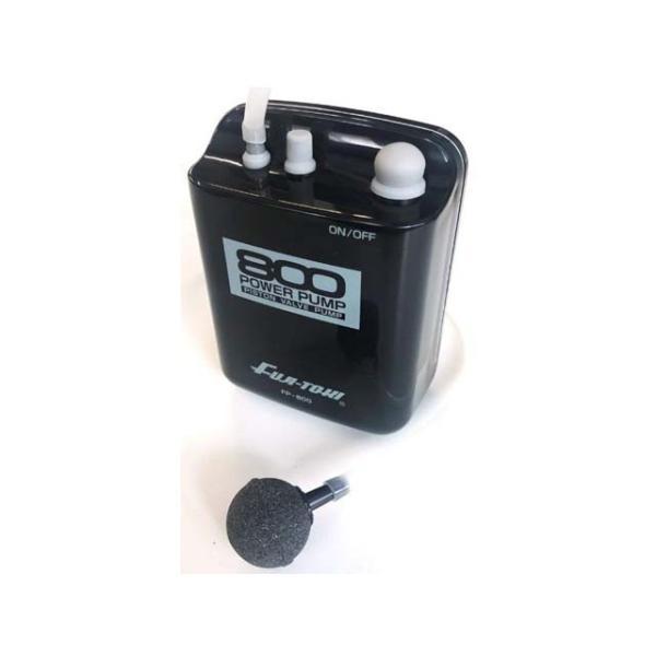 富士灯器/FUJI-TOKI パワーポンプ FP-800 (乾電池式エアーポンプ/ブクブク)