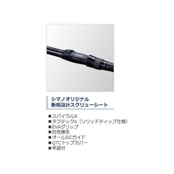 シマノ/SHIMANO ボーダレスBB 350H4S-T (パワー系ソリッドティップ仕様 堤防・海上釣堀 万能外ガイド竿)