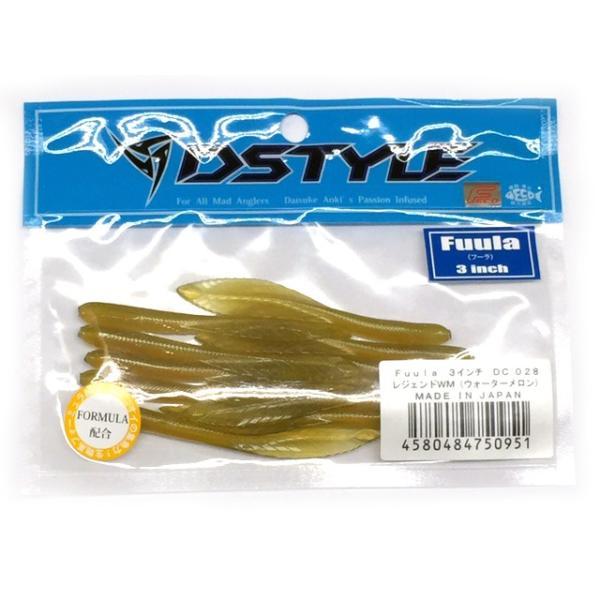 ディスタイル/DSTYLE フーラ 3インチ (Fuula 3inch)