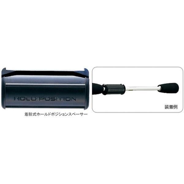 シマノ/SHIMANO 着脱式ホールドポジションスペーサー (セパレートグリップ用ロッドキーパーアタッチメント)