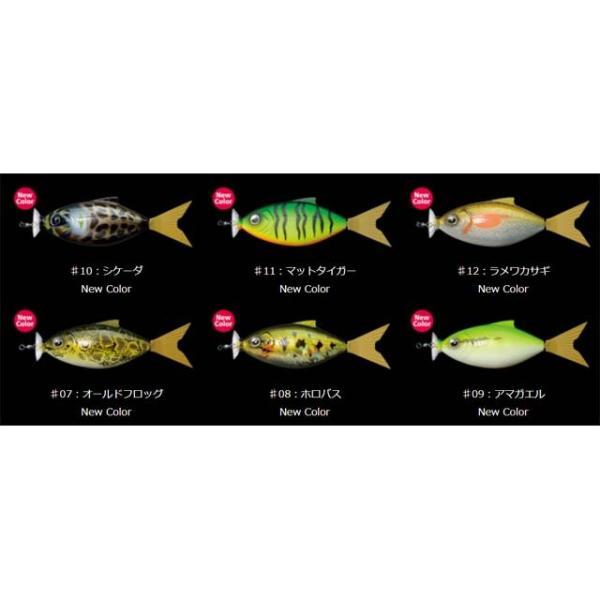 フィッシュアロー/Fish Arrow モーターシャッド 追加カラー (10.5cm/18g/フローティング)