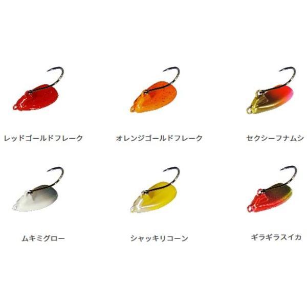 ジャッカル/JACKALL ちびチヌヘッド 3.5g (ルアー黒鯛ずる引き用ジグヘッド 内容量:2個入り)