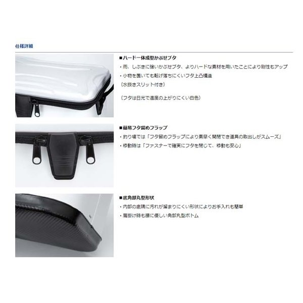 ダイワ/DAIWA タックルバッグ CS36(J) (サイズ:約24×36×26cm 折りたたみ可能 肩掛けベルト付き)