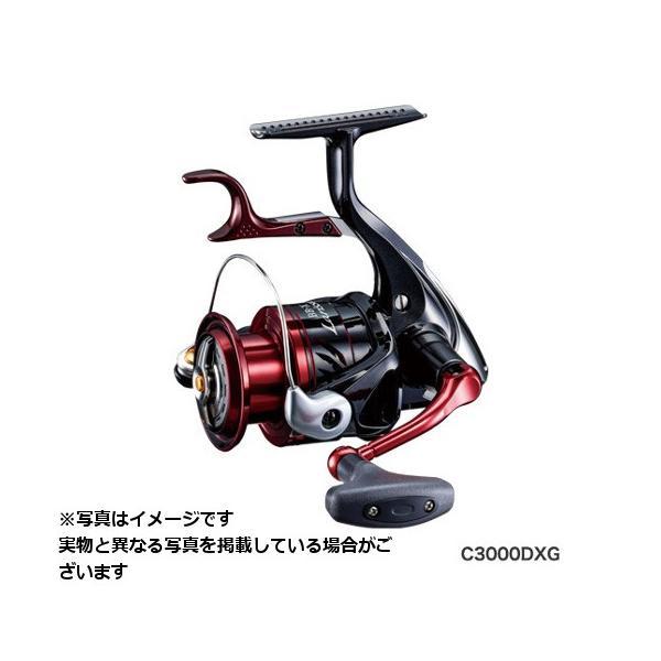 シマノ リール 16 BB-X ラリッサ (BB-X Lariss) 2500DXG