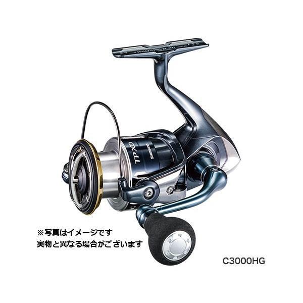 シマノ リール 17 TWINPOWER (ツインパワー) XD C3000XG