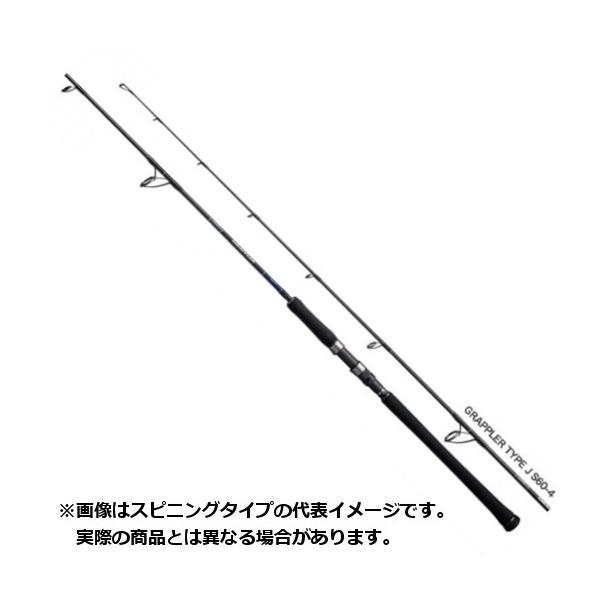 シマノ グラップラー タイプLJ S66-0